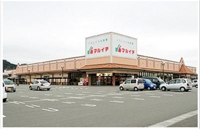 マルイチ財光寺店